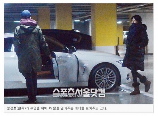 jung-kyung-ho_1388720612_20140103_sooyoung_jungkyungho3