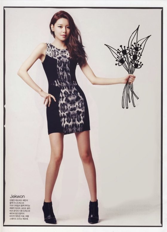 f1a0f-140221-snsd-sooyoung-instyle-magazine-march-2014-issue-scan4
