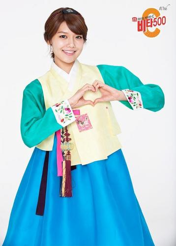 SNSD-Vita-500-with-hanbok-girls-generation-snsd-22572408-358-500